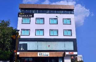 Hotel Resolute Jaipur