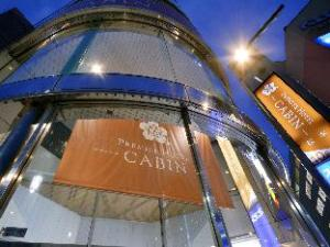 Premier Hotel Cabin Matsumoto