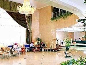 Refa'a Ajyad Hotel