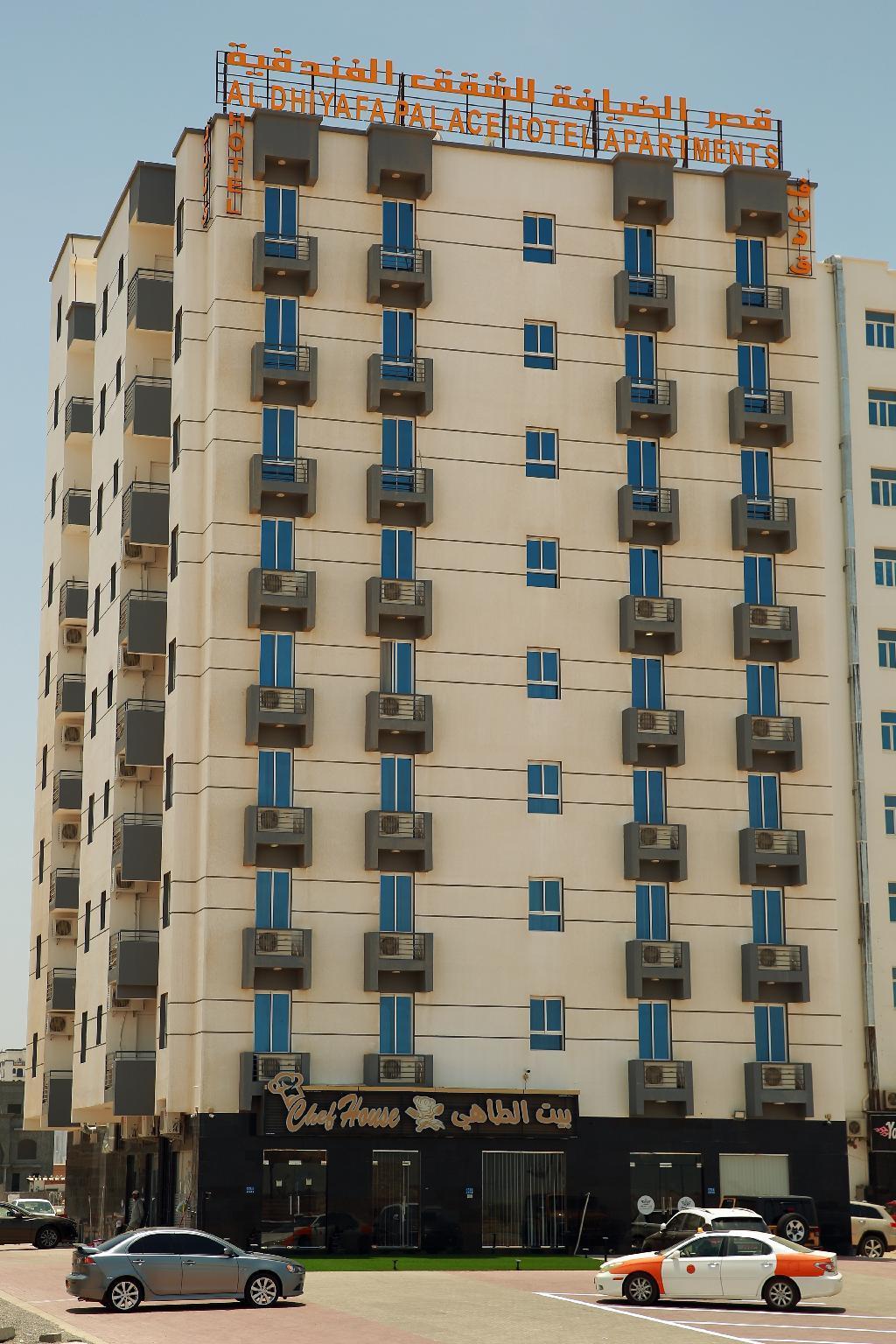 Al Dhiyafa Palace Hotel Apartments