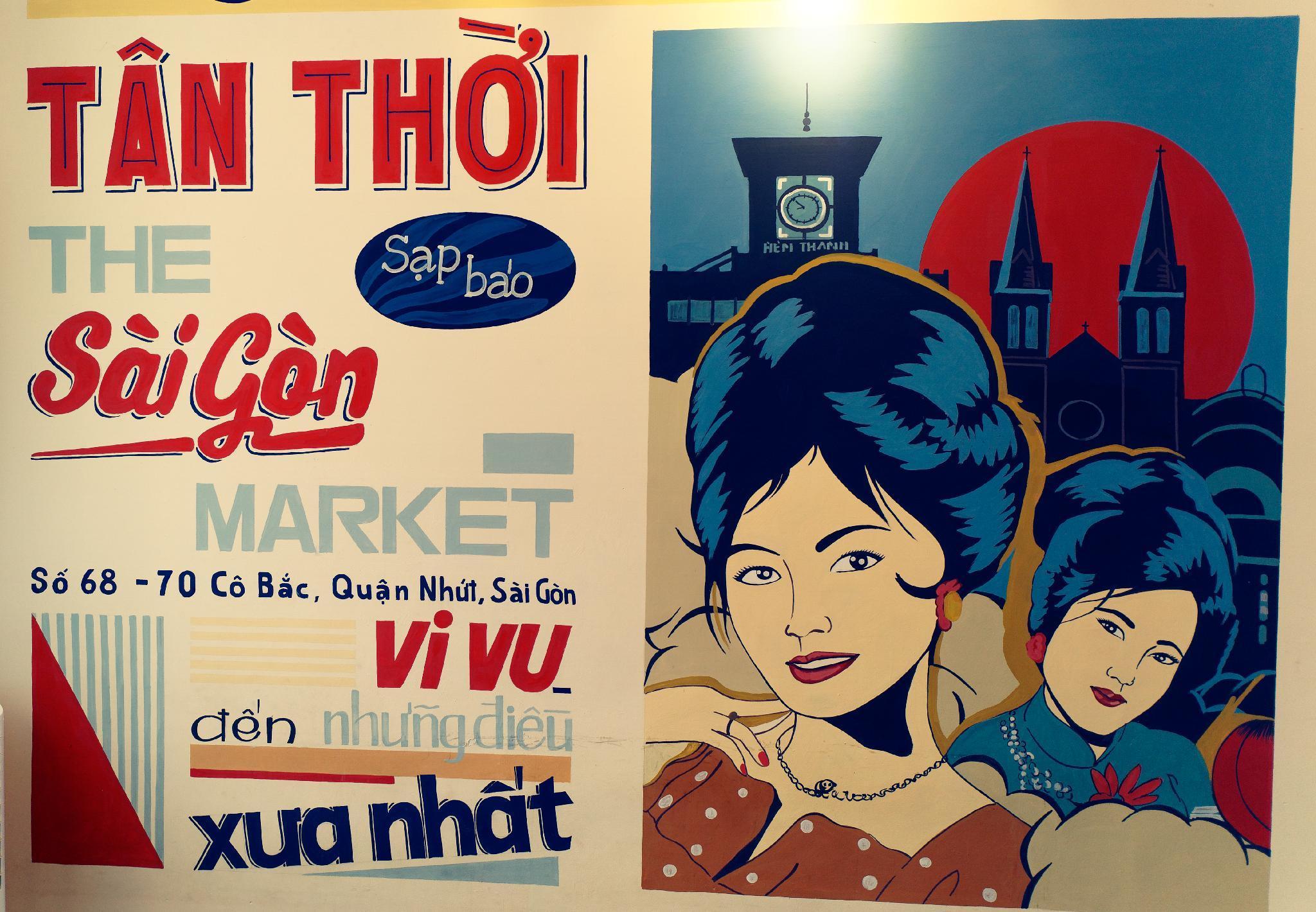 Hosfen Saigon 1960s