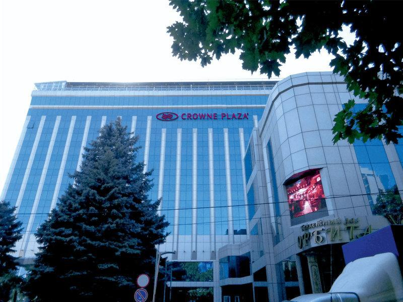Crowne Plaza Krasnodar Centre