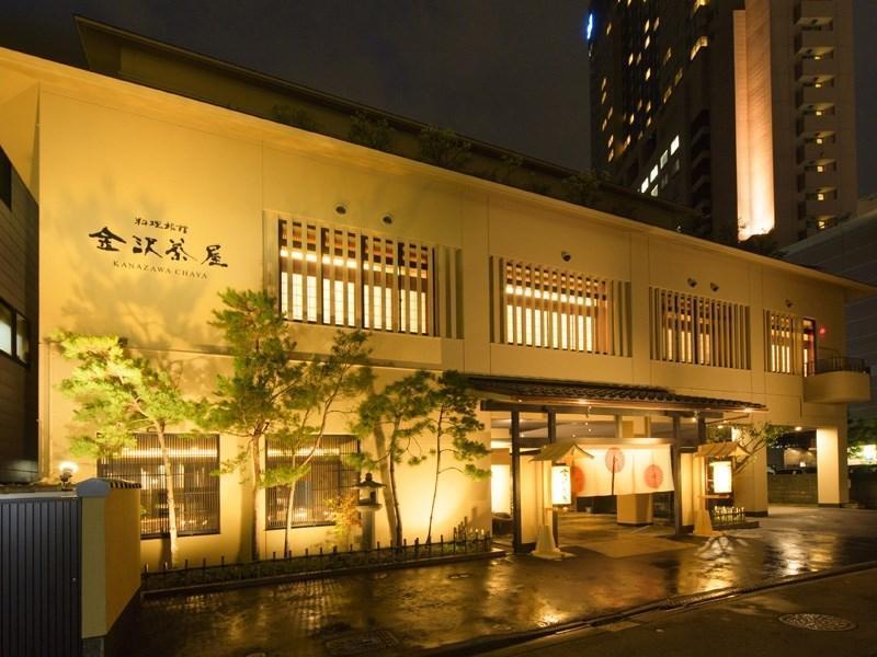 Kanazawa Chaya