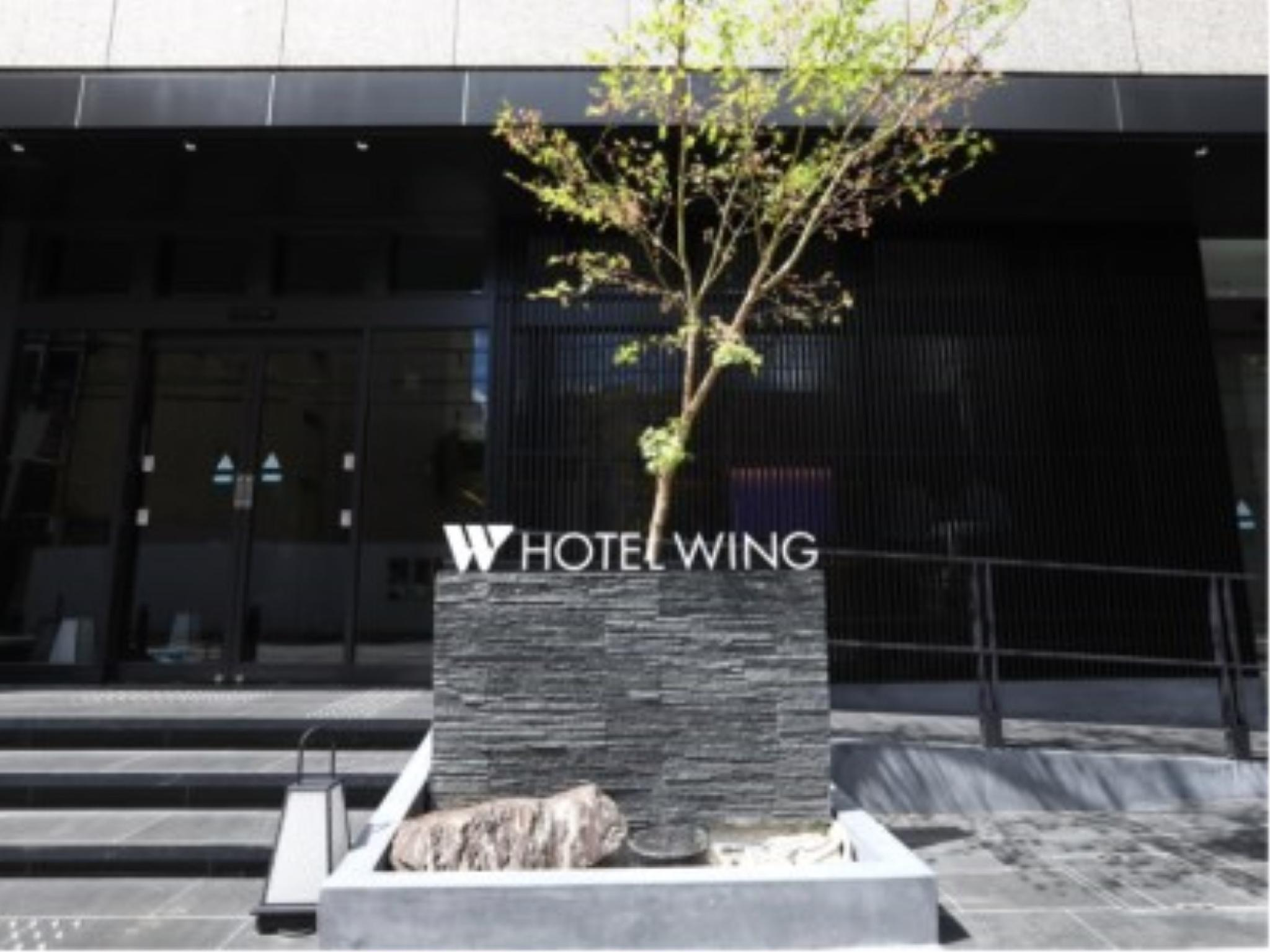 Hotel Wing International Kyoto Shijo Karasuma
