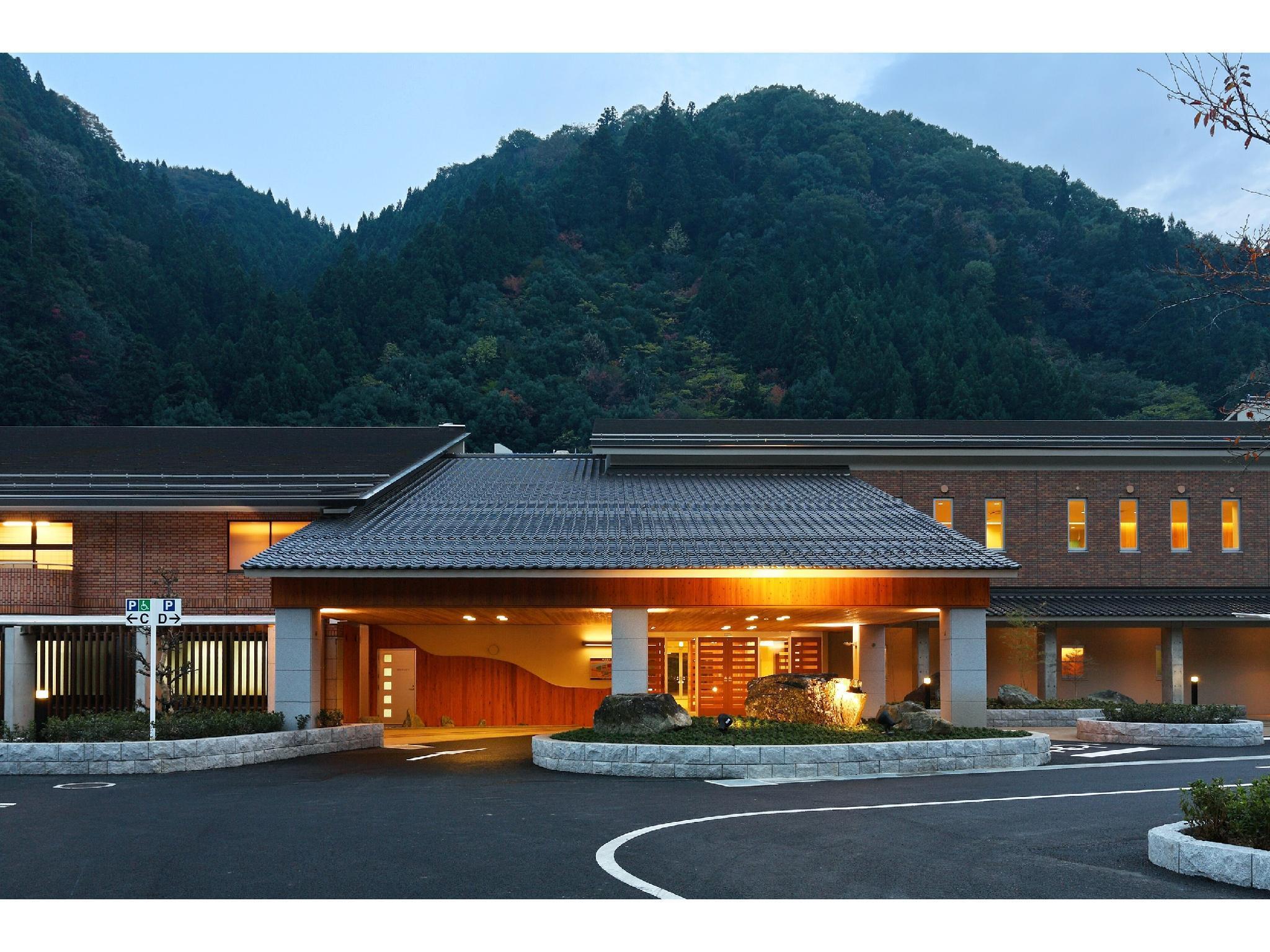 Yuki Lodge