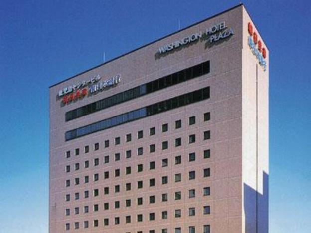 Washington Hotel Plaza Kagoshima