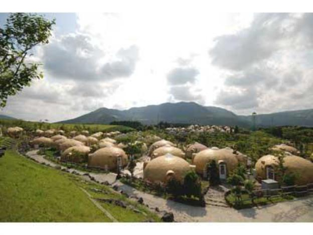 Aso Farm Village (Aso Healthful Forest)