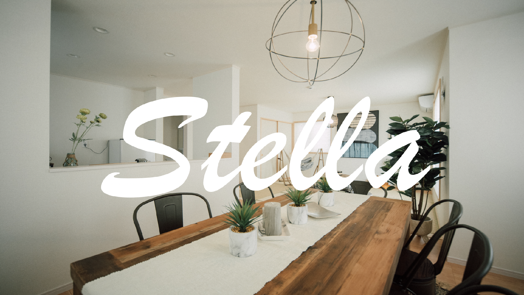 Vacation Rental House   Stella