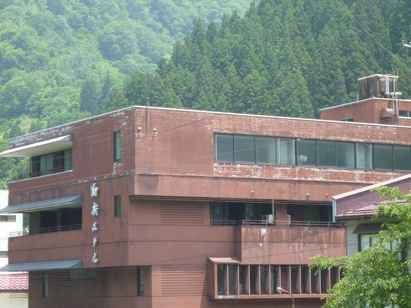 Tsutaya Hijiori Hotel