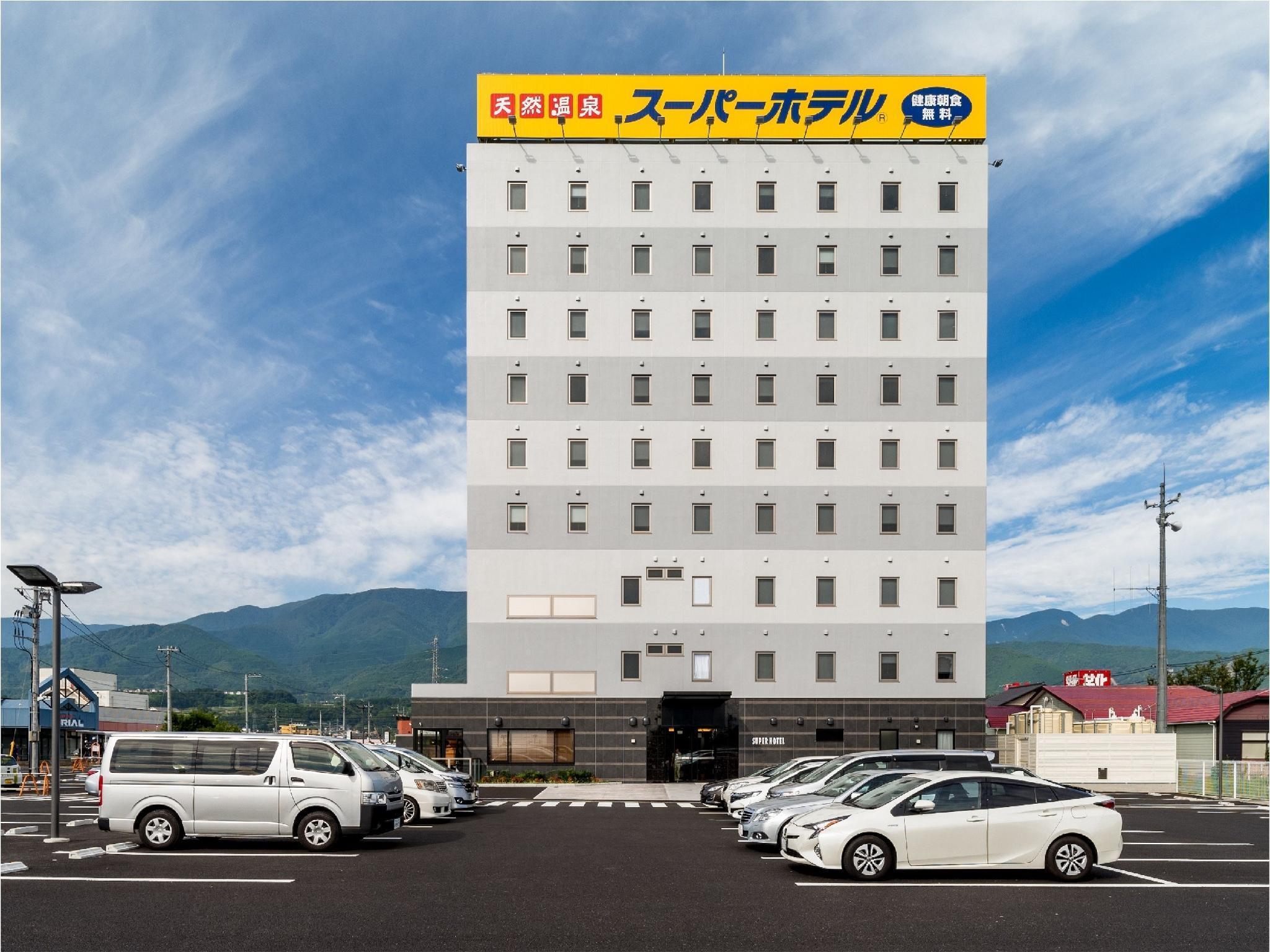 Super Hotel Yamanashi Minami Alps