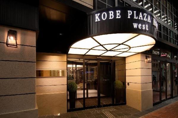 Kobe Plaza Hotel West Kobe
