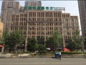 Greentree Inn Chengdu North Railway Station Beichengtianjie Business Hotel