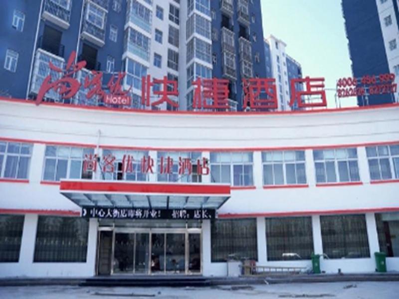 Thank Inn Hotel He'Nan Shangqiu Juxian Central Street