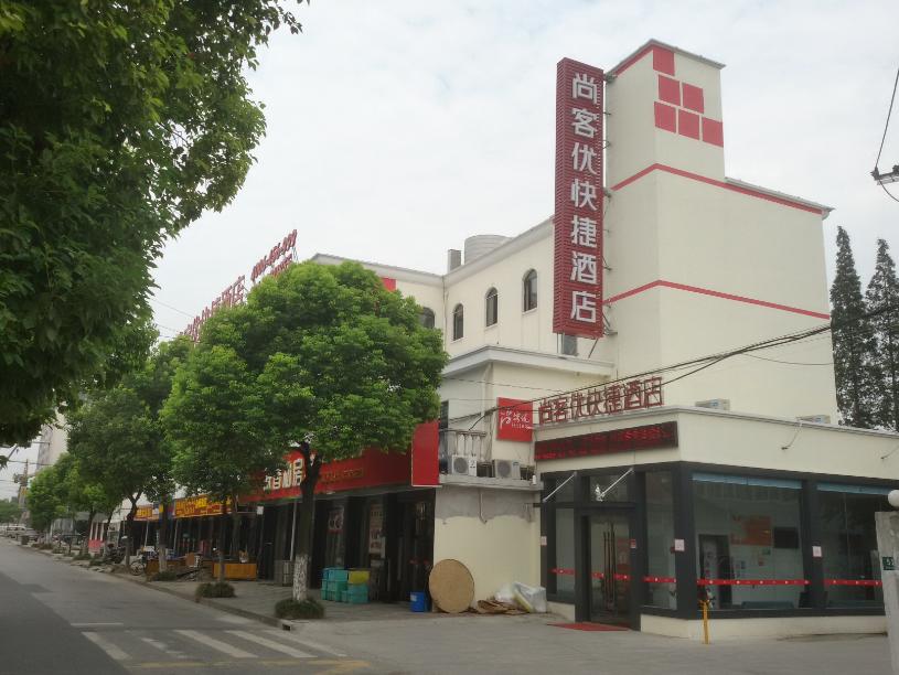 Thank Inn Hotel Shanghai Jiading Waigang