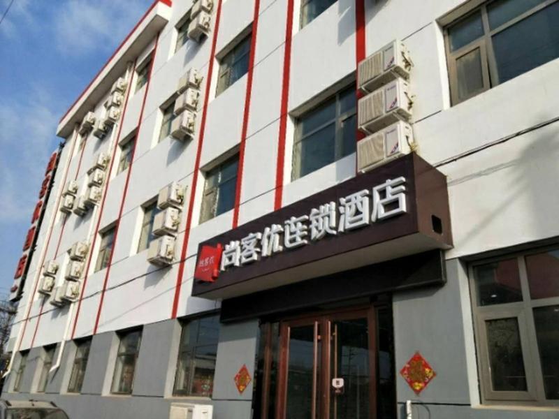 Thank Inn Hotel Hebei Xingtai Baixiang County Huaidong Street