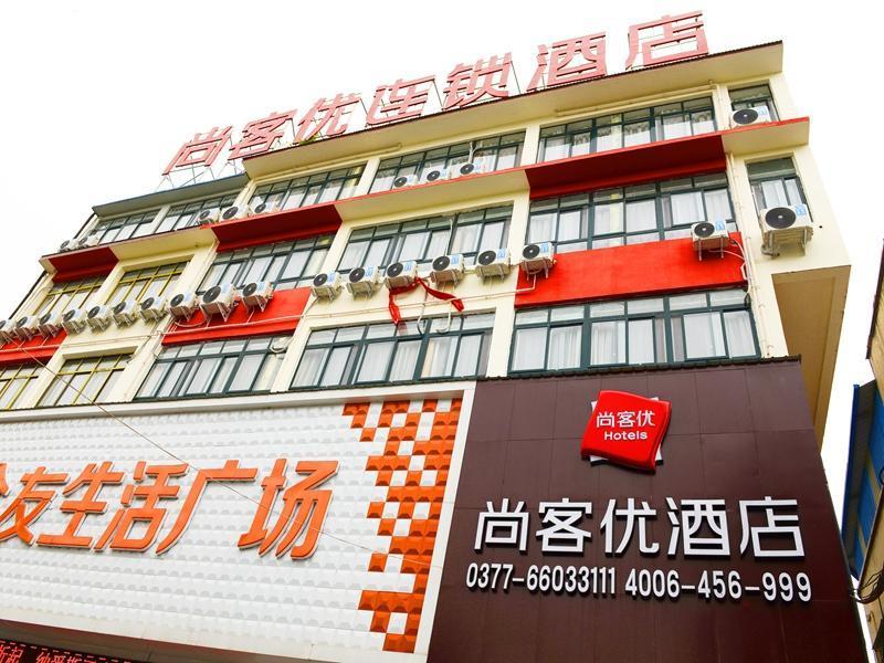 Thank Inn Hotel He'nan Nanyang Neixiang County Government