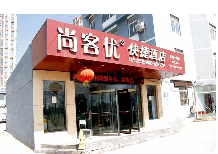Thank Inn Hotel Shandong Qingdao Development Zone Huanghe Zhong Road