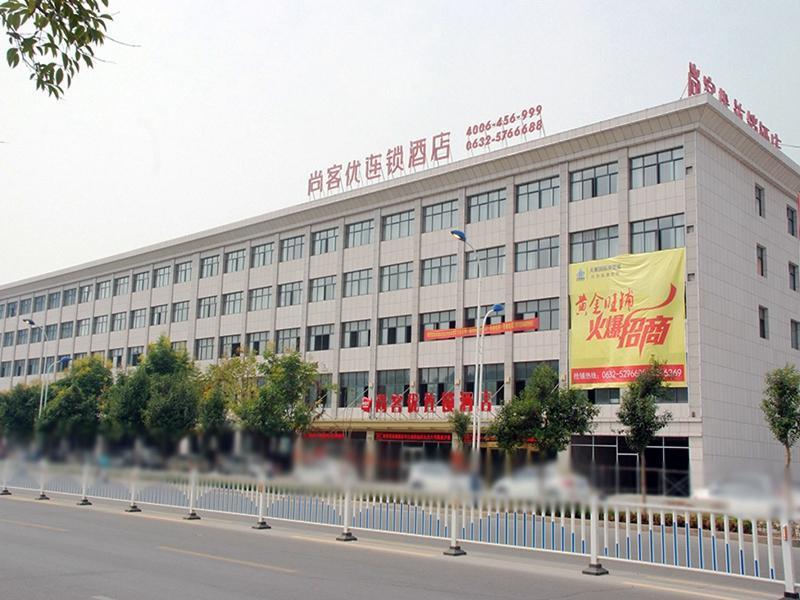 Thank Inn Hotel Shandong Zaozhuang High Tech Qilian Mountain Road