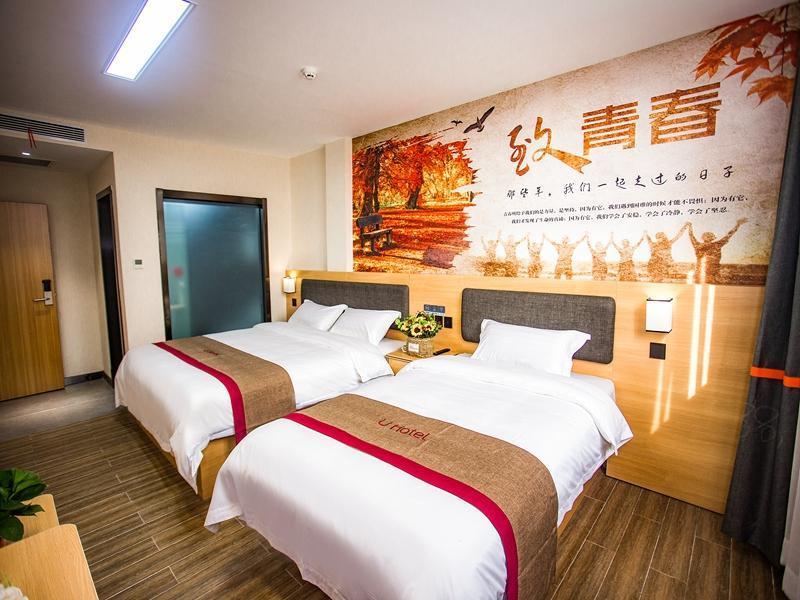 Thank Inn Hotel Shaanxi Xi'An Lianhu District Bell And Drum Tower Huimin Street