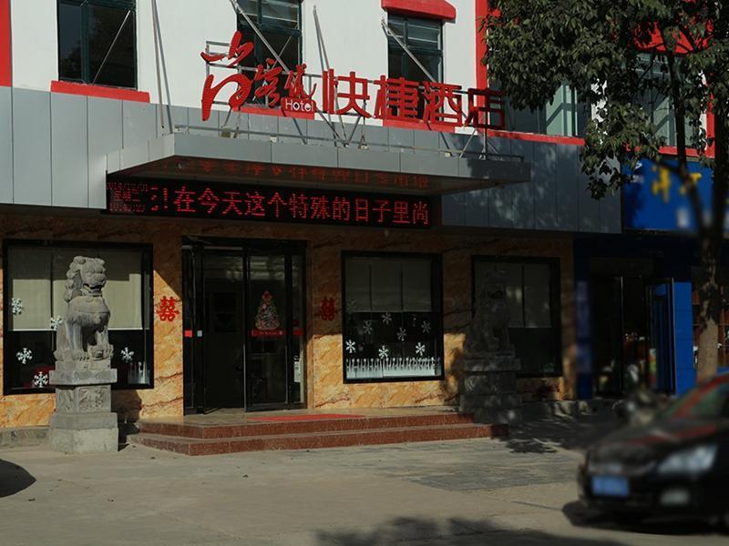 Thank Inn Hotel He'Nan Luoyang Kaiyuan Avenue Guanlin