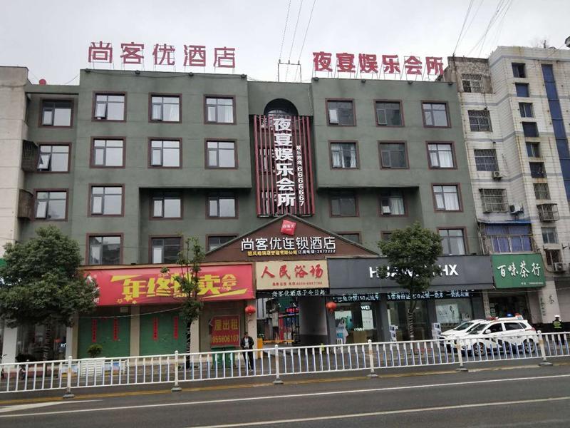Thank Inn Hotel Anhui Fuyang Fu'Nan County Department Store
