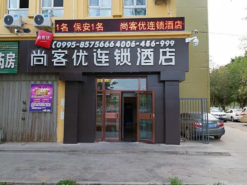 Thank Inn Hotel Xinjiang Turpan Gaochang District Gaohcang North Road