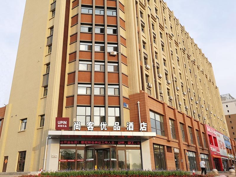 Up And In Hotel Liaoning Shenyang Economic Technological Development Zone No.7 Street Metro Station