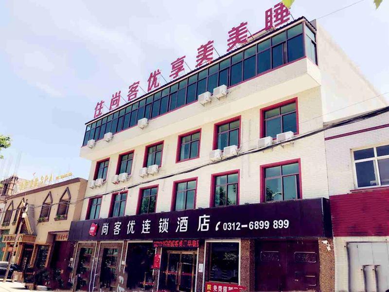 Thank Inn Hotel Hebei Baoding Qingyuan District Vocational Education Center