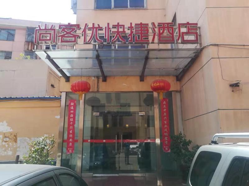 Thank Inn Hotel He'Nan Xinyang Railway Station