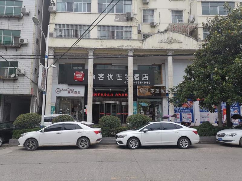 Thank Inn Hotel Shanxi Shangluo Shanyang Nanxin Road