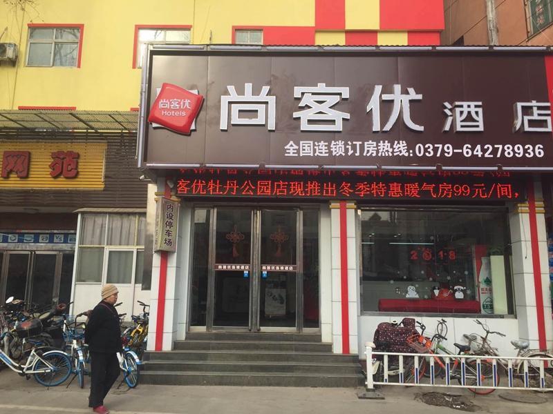 Thank Inn Hotel He'nan Luoyang Jianxi District Peony Garden