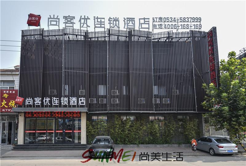 Thank Inn Hotel Shandong Dezhou Qihe County Yingbin Road