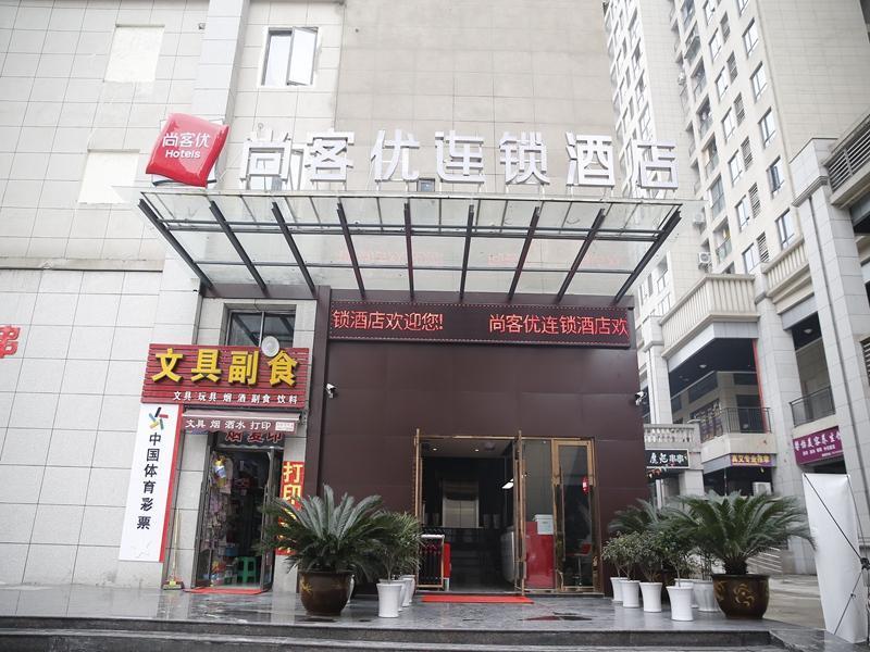 Thank Inn Hotel Chongqing Jiangbei International Airport Fuchang Road