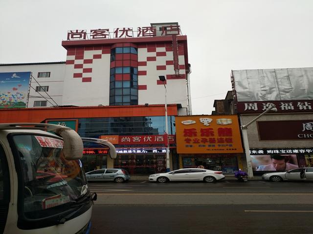 Thank Inn Hotel Hu'nan Xiangtan Yisu River