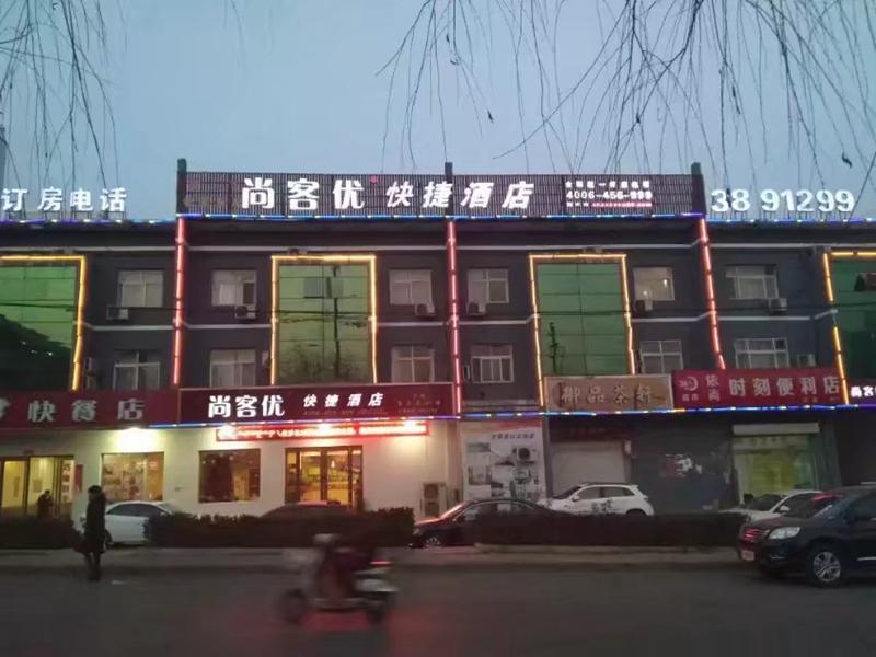 Thank Inn Hotel Hebei Handan She County Longshan Street