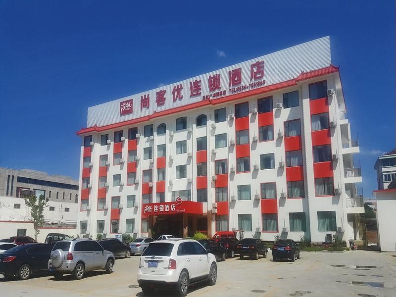 Thank Inn Hotel Shandong Dezhou Decheng District Tianhong Squre