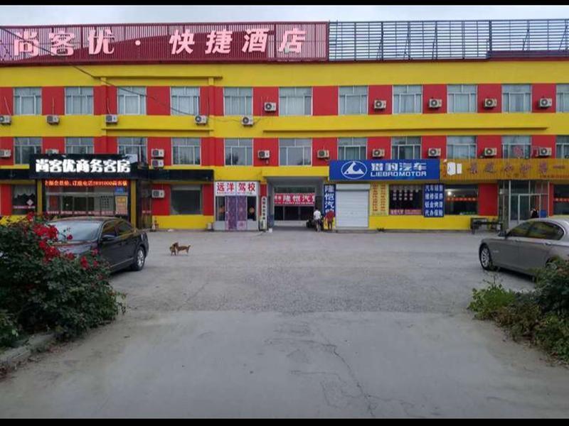 Thank Inn Hotel Shandong Gaomi Branch