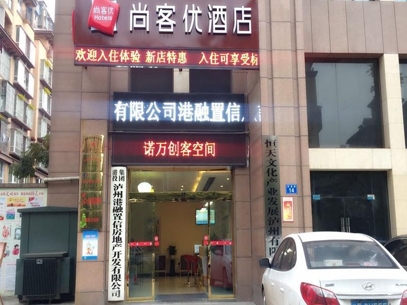 Thank Inn Hotel Sichuan Luzhou Longmatan District Kaixuan City