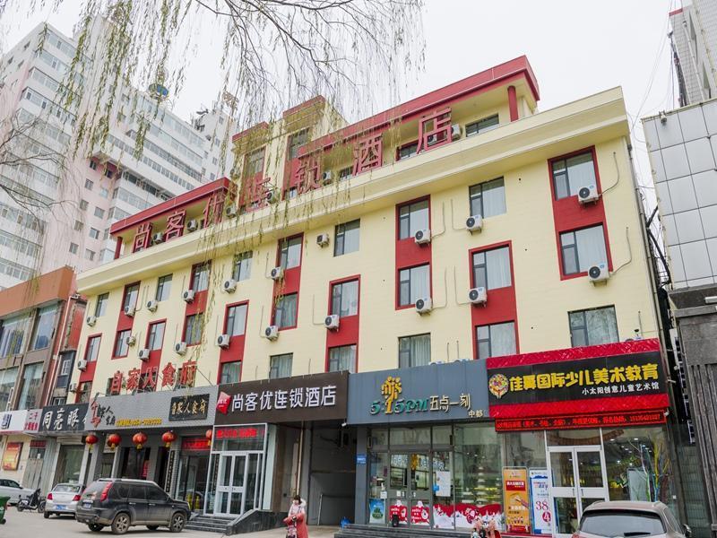 Thank Inn Hotel Shanxi Jinzhong Yuci District No.2 Middle School