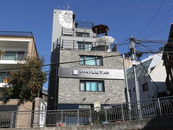Philstay Itaewon Guesthouse Seoul