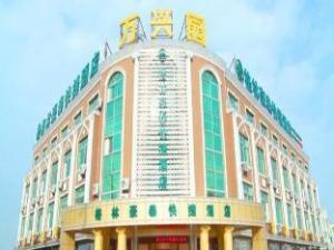 GreenTree Inn Shandong Weihai Rushan Century Avenue Express Hotel