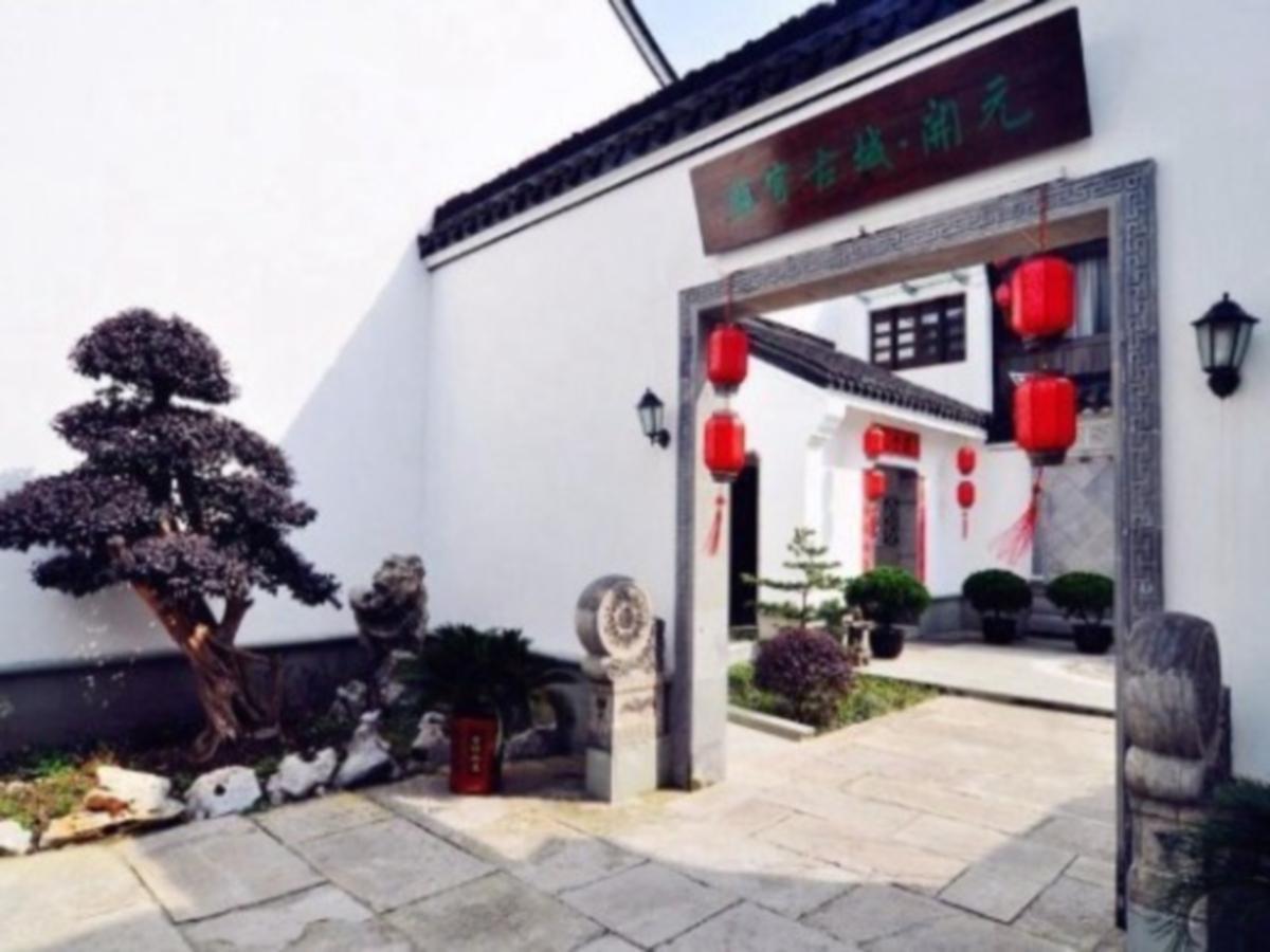 Yanguan Ancient Town Kaiyuan