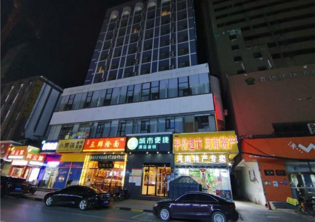 City Comfort Inn Zhengzhou Railway Station East Square Datong Road