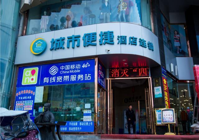 City Comfort Inn Xianning Tongcheng Zhuangyuan Square