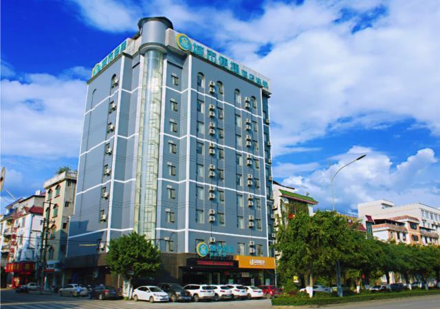 City Comfort Inn Baise Tiandong