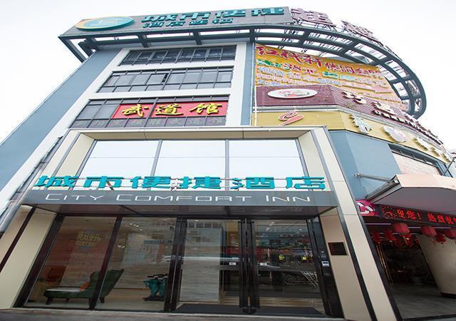 City Comfort Inn Nanning Guangxi University Xinyang Road