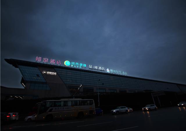 City Comfort Inn Yichang East Railway Station Passenger Center