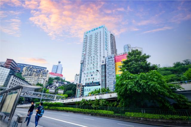 City Comfort Inn Chongqing Huangguan Dafuti