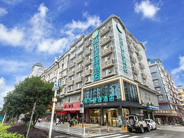 City Comfort Inn Liuzhou Sanjiang Dongxiang Duoye Square