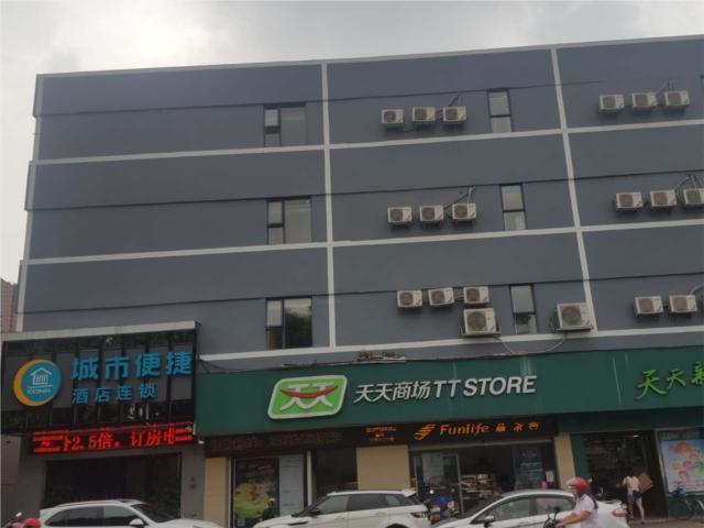 City Comfort Inn Foshan Shunde Leliu